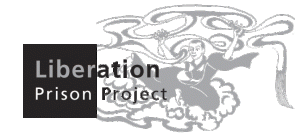 Liberation Prison Project Italia